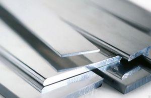 Металлопрокат из алюминия